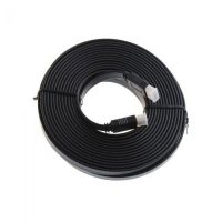 HDMI PLated Cable 30m