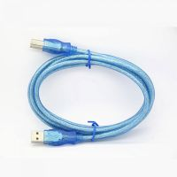 usb printer cable 2.0 3m