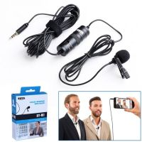 BOYA BY-M1 PROFESSIONAL COLLAR MICROPHONE
