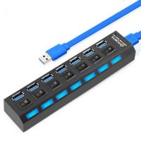 USB HUB 7 PORT 3.0 WITH SWITCH