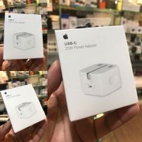 IPHONE USB-C PD 20W Power Adapter Charger 3 Pin (UK PIN)