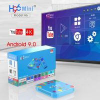 New 4GB RAM 32GB ROM H96Mini Android 9.0 TV Box Allwinner H6 QuadCore Dual Wifi 32GB MAX 6K Smart Media Player H96 Mini PK TX6