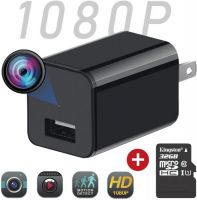 Hidden Camera Mobile Charger - HD 1080p